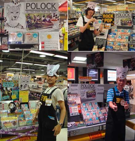 polock-japon