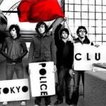 tokyo-club