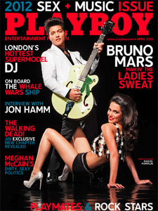 brunomars-playboy