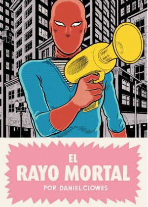 rayomortal