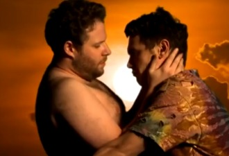 James Franco y Seth Rogen parodian el último vídeo de Kanye West