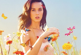 katy-perry-flores