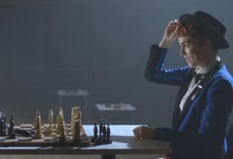 howl-ajedrez