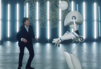 paul-robot