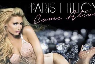paris-comealive