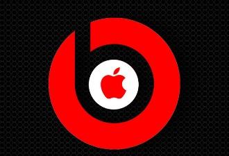 Beats de Apple vendrá en los iPhone por defecto