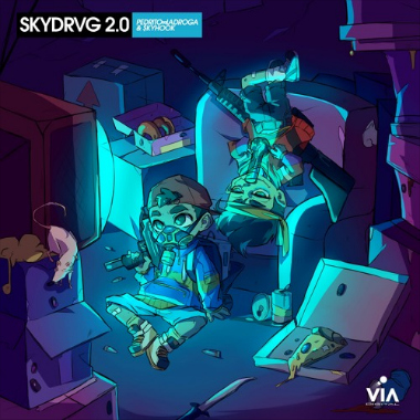skydrvg-via-digital