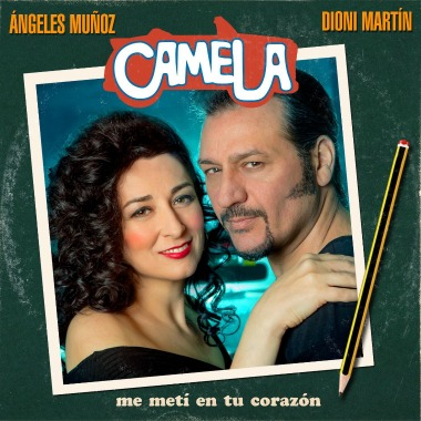 camela-memeti