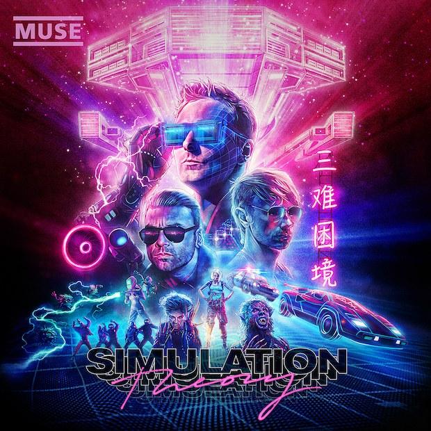 Muse lanzará en noviembre su disco 'Simulation Theory'